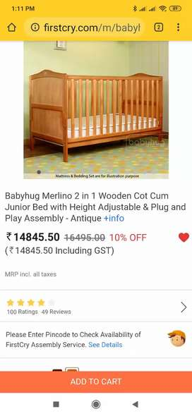 Kids bed Mahindra mom and me