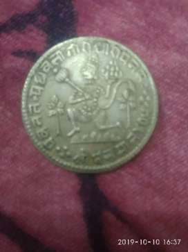 Antique coin of year 405 approx. 1500 year old coin