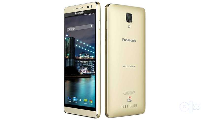 Panasonic I2 in excellent condition for sale 0