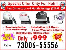6 Month Package Free With Tata sky HD Box Tatasky SD Airteltv Dishtv!!
