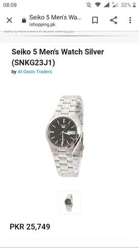 Seiko 5 silver wrist watch with eyecatching outlook.