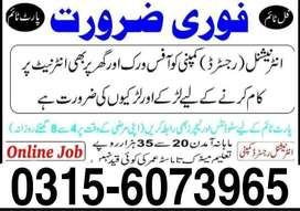 Work in free join us in free