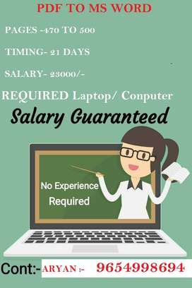 good income in ur free time