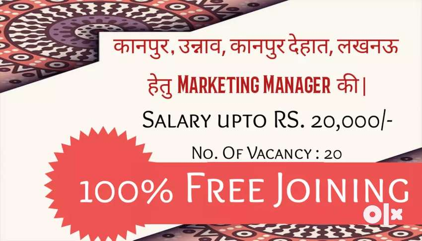 Marketing Manager @ 20,000 0