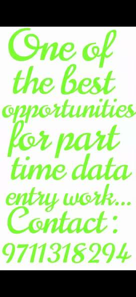 Data typer required as part time...