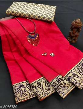 Aagam Voguish Sarees Cotton