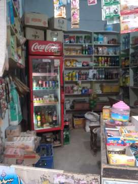 General store for sale