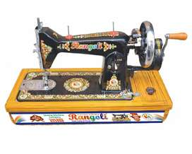 RANGOLI SEWING MACHINE BOX PACK Specially For Commercial Use (TAILORS)
