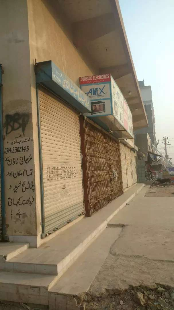 Shops for rent at main road of surjani 0