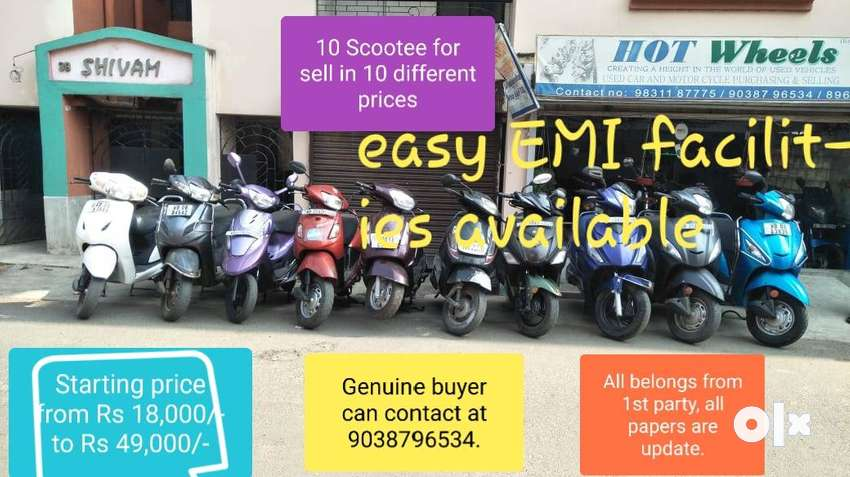 Used Scooty available with Easy EMI Facility 0