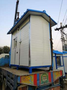 Security guard cabin container/Portable toilet