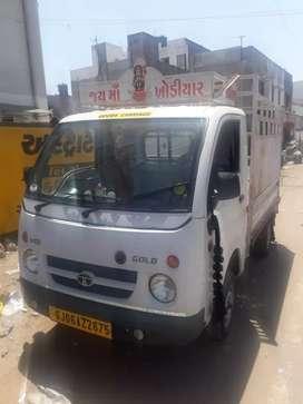Chhota hathi