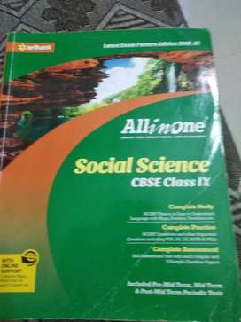 All in one ssc 9