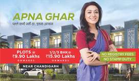 #SunviewDerabassi gated society of plots on #PR11AirportRoad @ tricity