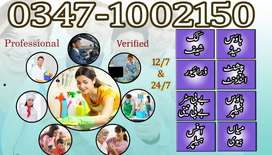 Verified Staff , Housemaid,Cook,Chef,Helper,Baby Sitter, Patient Care