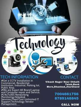 IT Service in Dhanbad
