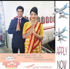 Airline Vacancy 2020 Apply now
