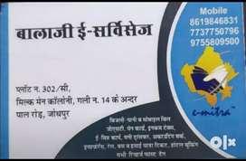 BRN and Business Aadhar