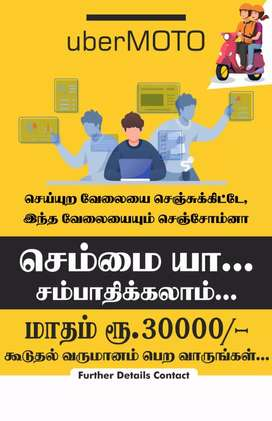wanted bikers for uber moto in trichy