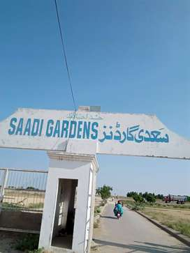 SAADI garden low price plots available for sale