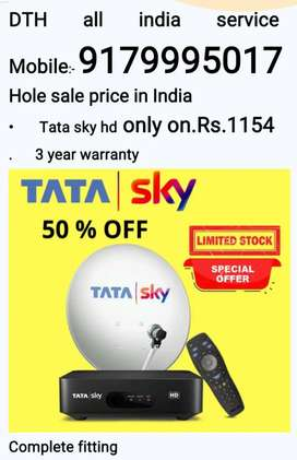 Tata sky & airtel digital TV