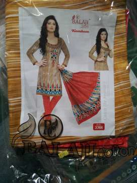 Brown And Red Salwar Kameez