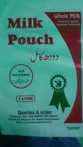 Pur Milk available read full add