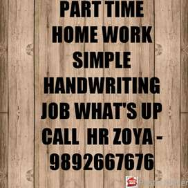 NOW ANY ONE CAN WORK