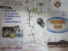 Face 3 nathu barkheda