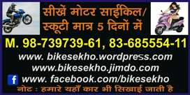 Learn bike/ Scooty driving in just 7 days