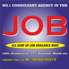 Required in pvt ltd company & bank