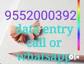 1) Data Entry Job ,call us, clear form filling project next day pay ou