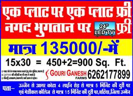 ujjain ke pass 1 plot pe 1 plot free only 145000 rs me