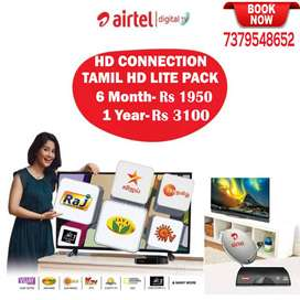 AIRTEL DTH HD BOX Tamil Package Lowest Prices Online Tata Sky Dish Sun
