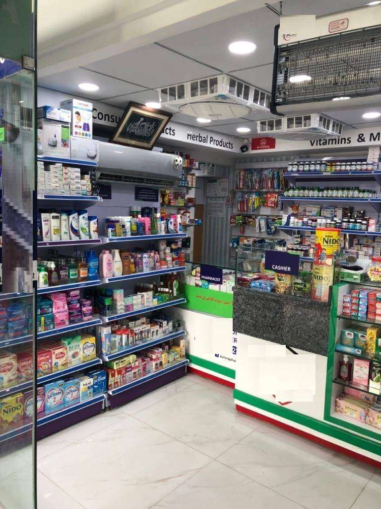 Running Pharmacy FOR SALE in DHA Phase 5 LAHORE 0