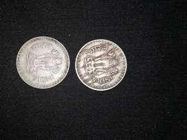 Old 25 paise coins/2 piece