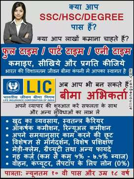Earn Rs. 15,000-20,000/- p.m. in Part Time