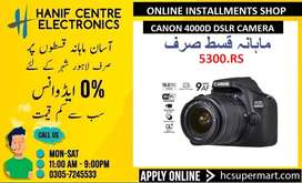 CANON DSLR 4000D ON INSTALLMENTS NIKKON DSLR D5600 ON INSTALLMENTS