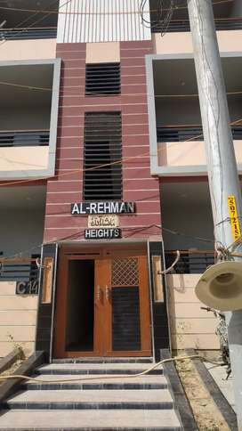 AL-REHMAN HEIGHTS.