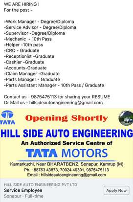 Tata Motors Service Center