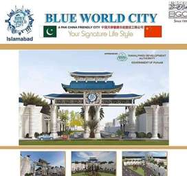 bule world city 15 mintes driver to islamabad internaional airport