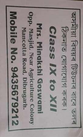 Assamese for class IX to X