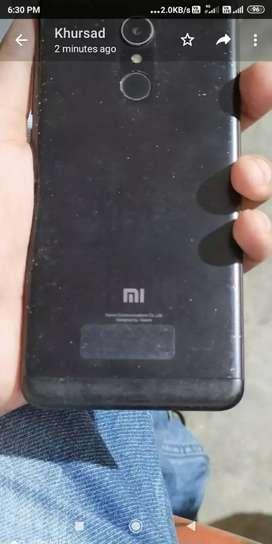 Mi5 Mobile