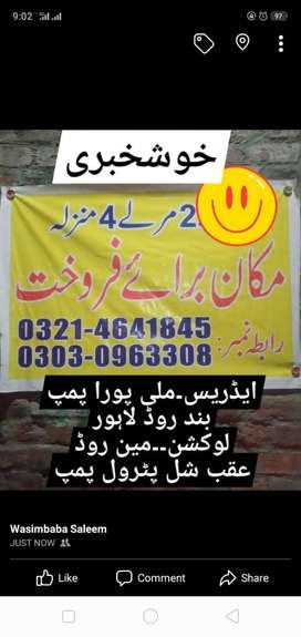 House for sale in Lahore Mali Pura shell petrol pump