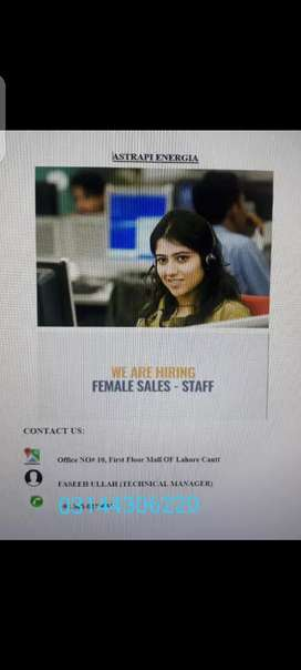 Required females for CCR