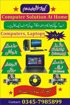 Computer laptop repair home servise british homes ans naseer aabad