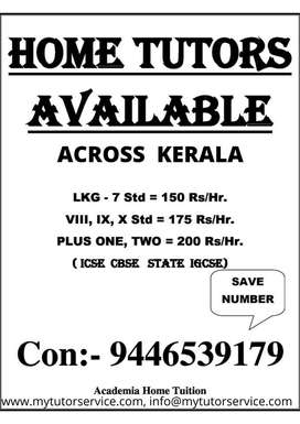 Home/ Online Tutors available across kerala