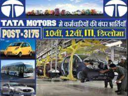 Hiring For TATA MOTORS Company-  Vacancy for TATA MOTORS Lt
