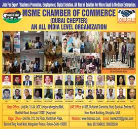 MSME Chamber need candidates for office Business work sonipat