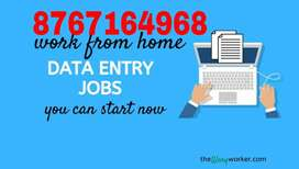 Offline data entry job available